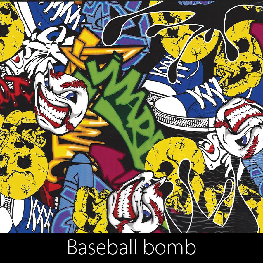 http://kidsgameon.com/wp-content/uploads/2016/10/baseballbomb.jpg
